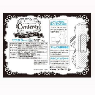 unicharm 尤妮佳 CENTER-IN 棉柔超薄日用卫生巾24cm 17片