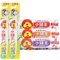 狮王(Lion)小狮王套装(3-6岁牙刷×2+(草莓+桔子+葡萄)儿童牙膏40g×3)