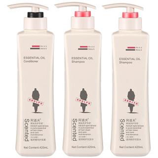 ADOLPH 阿道夫 滋润修护洗护组合3件套(洗发水420ml*2+护发素420ml)