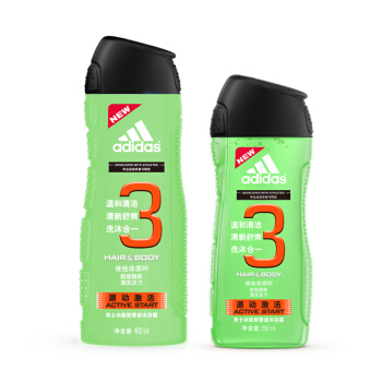 限地区:adidas 阿迪达斯 男士功能型香波沐浴露(源动激活400ml+250ml) *2件