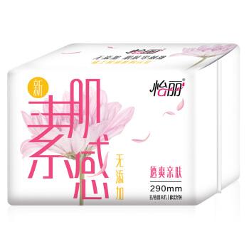 elis 怡丽 新素肌感 透爽亲肤系列 夜用卫生巾 290mm 8片