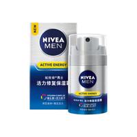 NIVEA 妮维雅 男士 活力修复保湿霜 50g