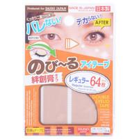 Daiso 大创 日本进口  大创(daiso) 肤色网纹哑光双眼皮贴 64枚 常规款 (蕾丝隐形 轻薄透气 自然透明)