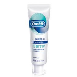 Oral-B 欧乐-B 排浊泡泡牙膏 夜间密集护理 90g *5件