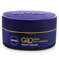 欧洲进口 妮维雅NIVEA Q10抗皱修护晚霜50ml 辅酶紧致补水保湿滋润淡纹面霜 *3件