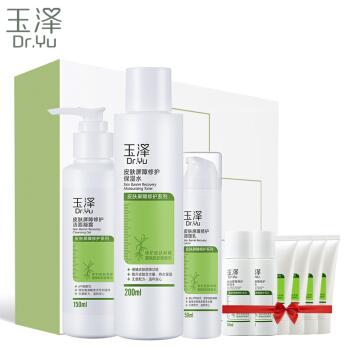 Dr.Yu 玉泽 皮肤屏障修护基础套装