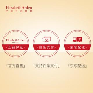 Elizabeth Arden 伊丽莎白·雅顿 第五大道淡香水 75ml