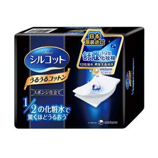 unicharm 尤妮佳 1/2型化妆棉 40片