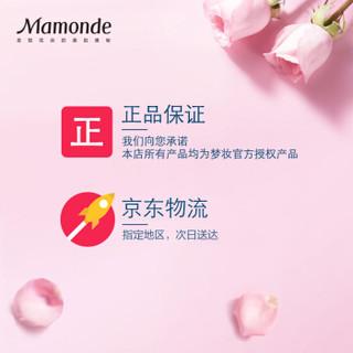 Mamonde 梦妆 花心丝绒唇膏笔 11#豆沙 2.5g