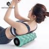 哈他专业泡沫轴肌肉放松滚轴瑜伽柱瘦腿泡沫滚轴健身瑜伽狼牙棒按摩轴 群青
