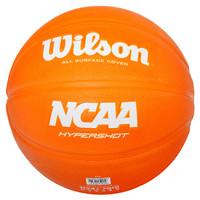 Wilson 威尔胜 WB185C5 儿童篮球 香橙橙