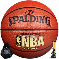 京东PLUS会员 : SPALDING 斯伯丁 74-607Y 篮球 *2件