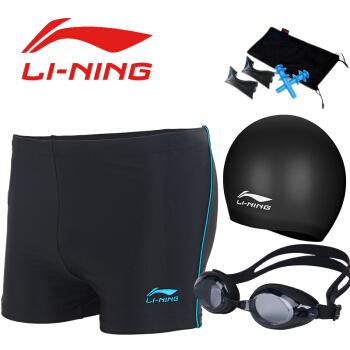 LI-NING 李宁 627 泳镜泳帽泳裤套装 平光 XL