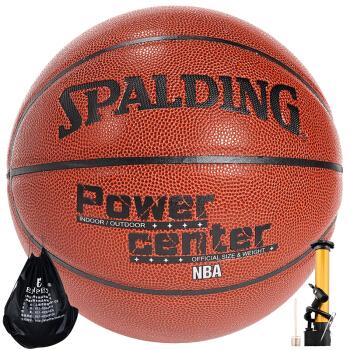 斯伯丁 SPALDING 74-104中锋篮球 PU材质室内外比赛蓝球