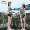 LI-NING 李宁 LSLM310 -1 女士连体平角泳装 黑色 2XL