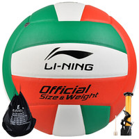 李宁LI-NING PU材质室内外通用比赛排球 LVQK005-1