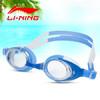 LI-NING 李宁 LSJ302 儿童防雾泳镜