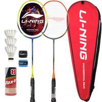 李宁 LI-NING 全碳素羽毛球拍2支套装 情侣对拍双拍 配大包球手胶(已穿线)