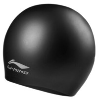 LI-NING 李宁 LSJK808 硅胶防水游泳帽 黑色