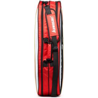 川崎KAWASAKI 羽毛球包 独立鞋袋单肩包 6支装 TCC-047 红色