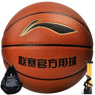 LI-NING 李宁 李宁 LI-NING CBA联赛比赛篮球室内外PU材质成人儿童5号 蓝球 LBQK445-1