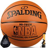 SPALDING 斯伯丁 74-600Y 室内外比赛耐磨PU蓝球 (7号/标准)