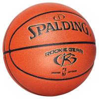 SPALDING 斯伯丁 74-582Y 5号篮球