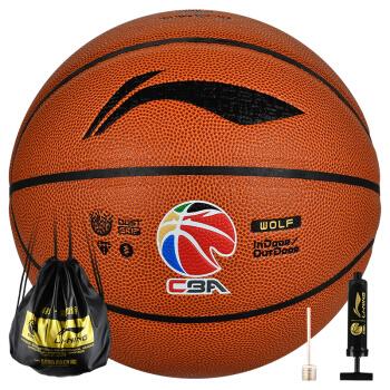 LI-NING 李宁 LBQK857-1 7号篮球