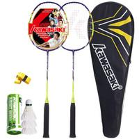 川崎(KAWASAKI)羽毛球拍双拍超轻碳素对拍耐打羽毛球拍套装买一支送一支还赠四件套已穿线KD-2