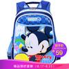 迪士尼米奇小学生书包儿童书包背包男女可选 1-3年级卡通减负幼儿双肩背包 M606031藏青 38元