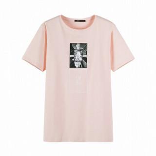Semir 森马 19038001213 男士短袖T恤 梦幻粉 S