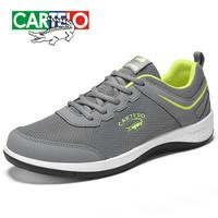 CARTELO 卡帝乐鳄鱼 KDL7D8201 男士网面透气跑步鞋