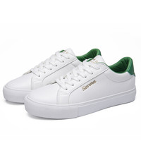 Semir 森马 117327926 男士系带板鞋 白绿色 40