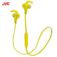 JVC 杰伟世 HA-ET800BT 蓝牙入耳式耳机 黄色