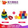 比乐 美国B.toys宝宝叠叠乐套圈玩具 婴幼儿层层叠玩具 安抚 益智玩具 7-12个月 叠叠乐+捏捏乐 139元