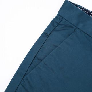 Semir 森马 13316271201 男士纯色修身休闲长裤 深蓝 33