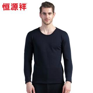 恒源祥 YCA0082Z 男士加绒保暖内衣套装 (XXL=180/105、藏青)