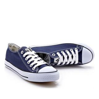 Semir 森马 2122207 男士低帮帆布鞋 深蓝 40