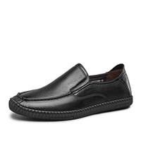 YEARCON 意尔康 7511ZE97150W 男士休闲套脚皮鞋