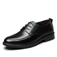 YEARCON 意尔康  8441ZA97039W 男士经典商务正装皮鞋 *3件