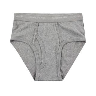 GIORDANO 佐丹奴 01178504 男式内裤 三条装 黑/灰/白色 175/84A