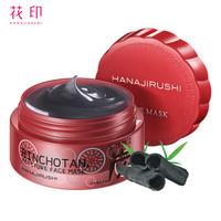 HANAJIRUSHI 花印 备长炭控油面膜 80g