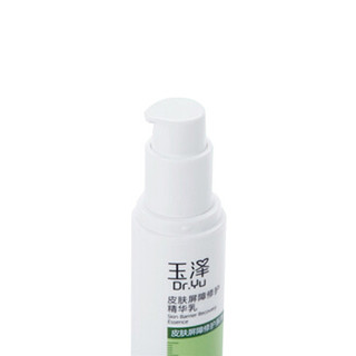 Dr.Yu 玉泽 皮肤屏障修护精华乳 50ml