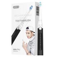 Saky 舒客 G2212 成人声波电动牙刷(黑白色)充电式 震动防水