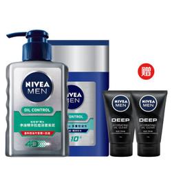 妮维雅(NIVEA)男士控油保湿套装(祛痘洗面奶150ml+控油爽肤水125m赠洁面50g*2) *7件