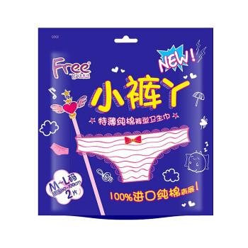 FREEMORE 自由点 裤型卫生巾 安心裤  M-L码 2片