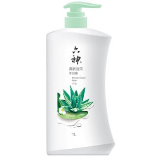 六神 芦荟清新滋润沐浴露 1L