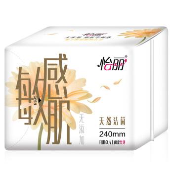 elis 怡丽 新素肌感 敏感肌系列卫生巾 棉柔丝薄日用(240mm*8片)