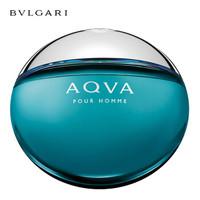 宝格丽(BVLGARI)碧蓝男性淡香水100ml(水能量 香水男士)持久淡香 清新优雅