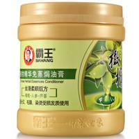 BAWANG 霸王 植物精华免蒸焗油膏 500g